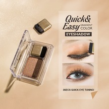 Two colors of  eye shadow cosmetics, sparkling shadow, waterproof cosmetics.
