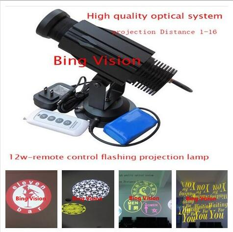 High Quality LED Advertising Image Projections Lamp, Led Logo Projections Light12W-Wireless Control Flashing Projection 2-color