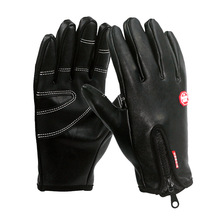 Motorcycle Gloves Outdoor Sports Full Finger Motorcycle Riding Protective Armor Black PU Leather Gloves Gym For