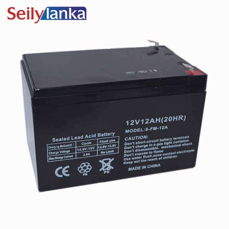 12V 12AH Battery Sealed Storage Batteries Lead Acid Rechargeable for Baby carriage Security guard