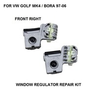 무료 배송 vw golf mk4/bora window regulator 수리 키트 클립 1997-2006 front right new