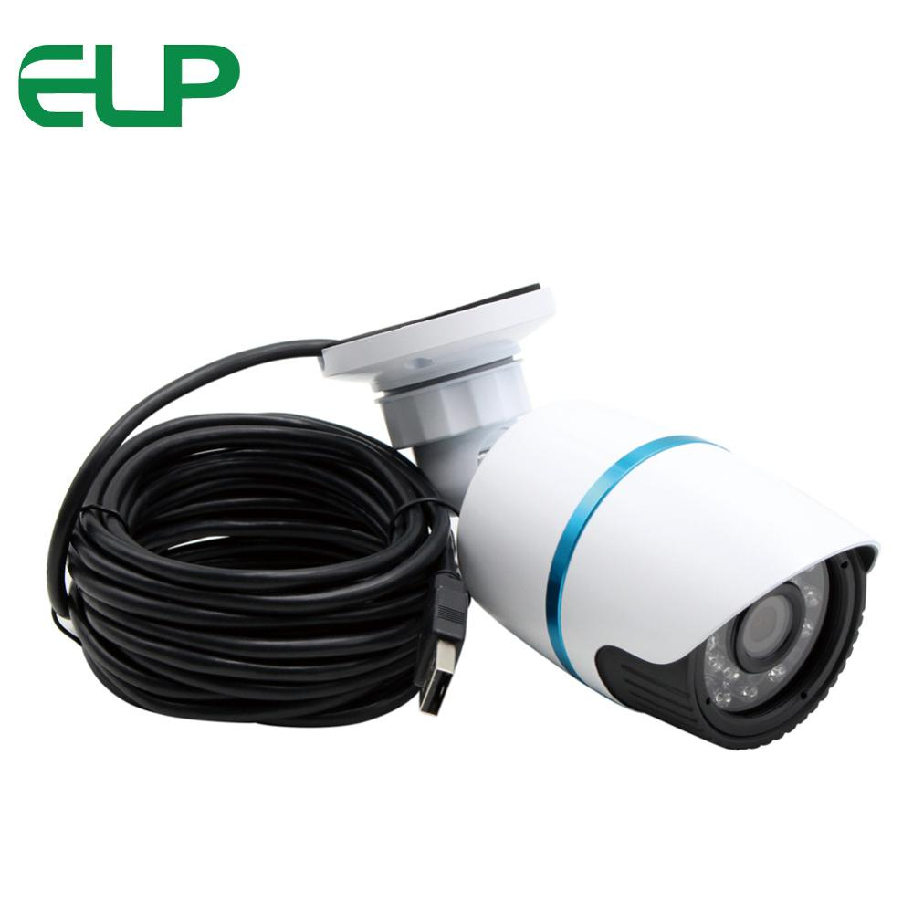 imágenes para MJPEG YUY2 usb cámara de visión Nocturna 640x480 VGA OV7725 UVC bala de seguridad cctv cámara de vídeo con 3.6/6mm lente opcional