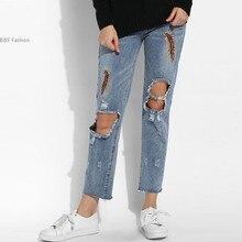 Новый Женский Мода Slim Перо Вышивка Случайные Отверстия Тощий Карандаш Джинсы
