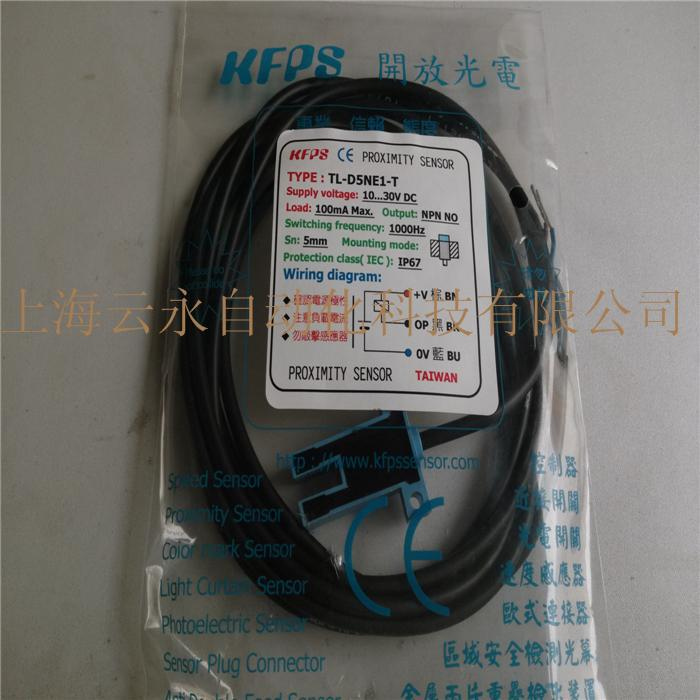 NEW  ORIGINAL TL-D5NE1-T Taiwan kai fang KFPS twice from proximity switch turck proximity switch bi2 g12sk an6x