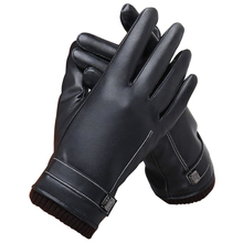 Leather Phone Screen Gloves