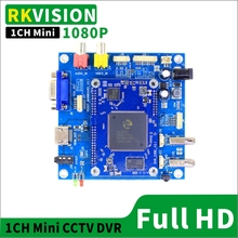 1ch mini HD real-time video recorder board AHD1080P DVR CCTV underground pipeline detection OSD character overlay scheme