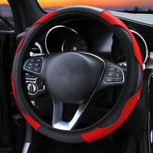 FORAUTO Car Steering Wheel Cover Breathable Anti Slip PU Leather Steering Covers Suitable 37 38cm Auto Decoration Carbon Fiber