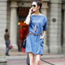 2016 Summer Fashion Women's Clothing Han Edition Code Word Get Loose Fat MM Recreational Temperament Cowboy Short Dress
