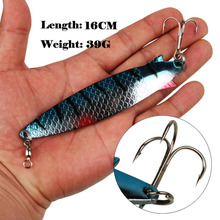 Sougayilang 39g 16cm Spinner Spoon Bait Blue Ice Hard Metal Artificial Lure for Fishing Tackle Trout Sea Fake Winter Lure Peche