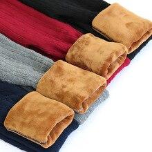 Grils Thicking Leggings 2018 Autumn Winter Children Striped Pants Thick Warm Elastic Waist Cotton Leggings Girl Pants Trousers