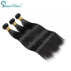 Image 2 - Panse髪ブラジル毛人毛エクステンションストレート毛カスタマイズ8 30インチ非レミーができる染料色1B 1個あたりロット