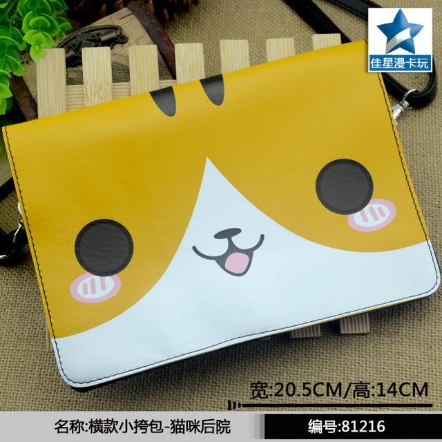 Аниме сумка с котиком желтая