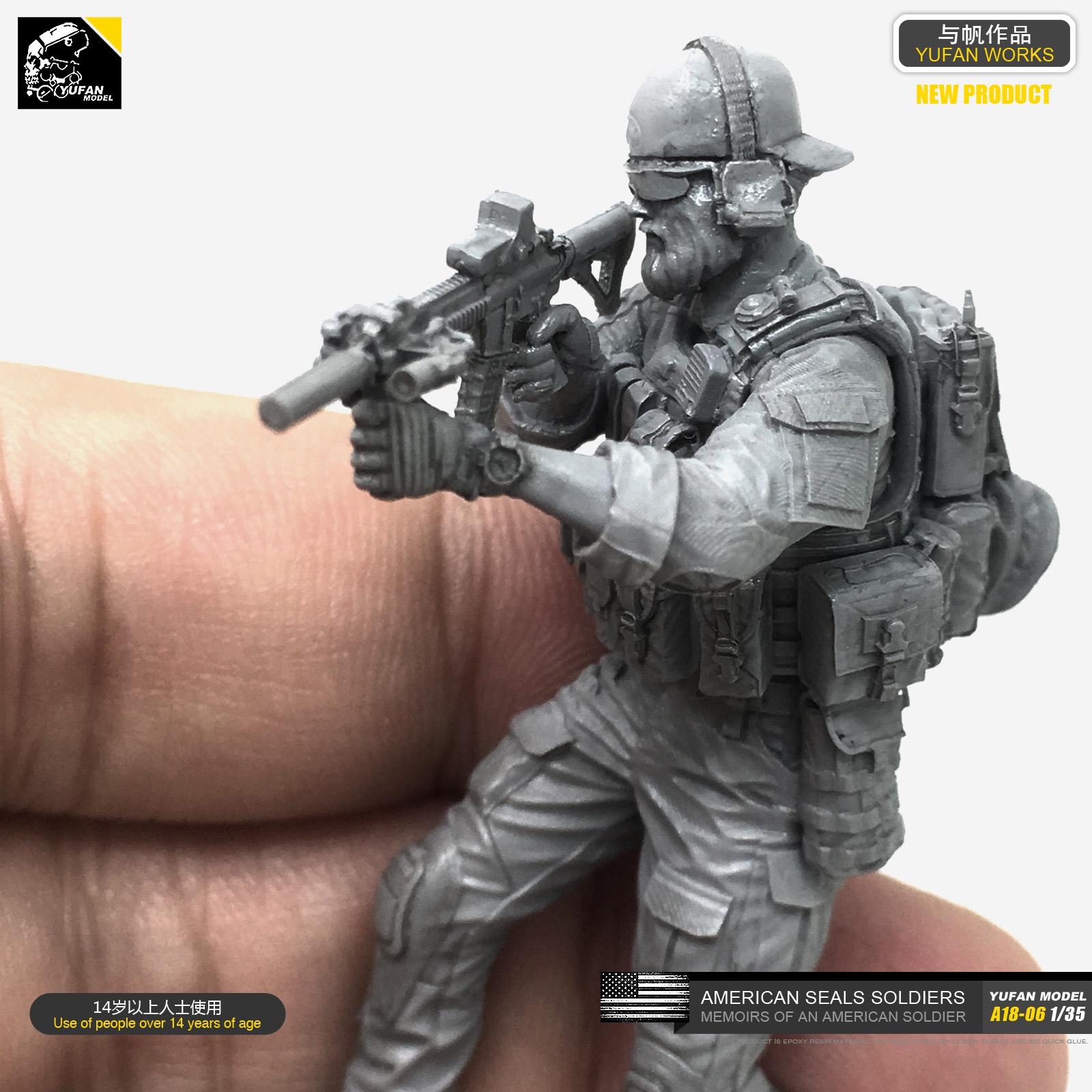 1/35 Resin Soldier Model (SEAL) A18-06
