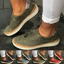 Женская Повседневная обувь; модная обувь без шнуровки с круглым носком и бахромой; кроссовки на плоской подошве; женская мягкая дышащая Летняя обувь; C40
