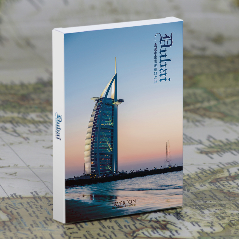 30pcs in one, Postcard,Take a walk on the go,Dubai Arab Emirates,Christmas Postcards Greeting Birthday Message Cards 10.2x14.2cm the one in a million boy