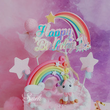 Biling Unicorn Rainbow Star Pom POM พู่เค้ก Topper ตกแต่งขนมหวานสำหรับวันเกิดของขวัญน่ารัก