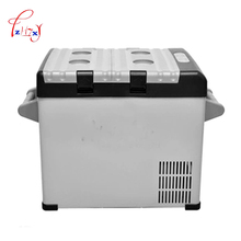 42L Car/Household Refrigerator Portable Freezer Mini Fridge Compressor Cooler Box Insulin Ice Chamber Depth Refrigeration 1pc