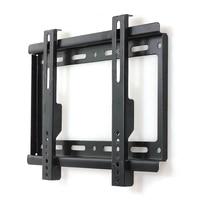 VESA Wall Mount 3D Flat Screen TV Wall Tilt Pr Plasma LED LCD 14 32