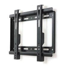 Universal 25KG TV Wall Mount Bracket Fixed Flat Panel TV Sta