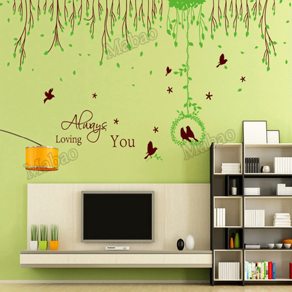 Mabao 2pcs Swallow Grass Wall Stickers Home Decor Wedding Decoration ...