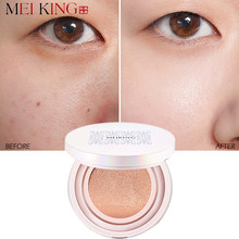 MEIKING Sunscreen Air Cushion BB CC Cream Glycerine Brighten Concealer Moisturizing Face Cream Foundation Makeup Bare Whitening(China)
