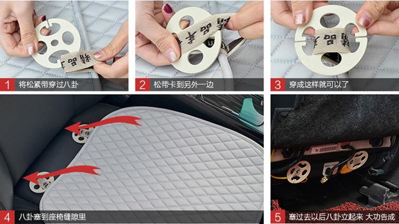 velvet car seat cover 16