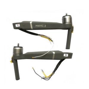 Image 2 - 本 DJI Mavic 2 プロズーム部分のモーターと腕フロントアームスタンドモーターリア左右アームスペア部品交換