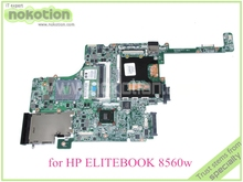 laptop motherboard for hp elitebook 8560W 684319-001 685518-001 QM67 DDR3 with graphics slot