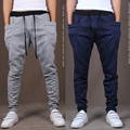 2016 New Spring Fashion Brand Men's Clothing  Men's Sweat Pants ,Quality Men's Slim Fit Design Trousers free shipping