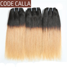 Code Calla Double Drawn Straight Brazilian Short-cut Raw Virgin Human Hair Ombre Brown Color 4-6 Bundles Weave Can Make A Wig(China)