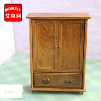 1 12 Dollhouse Doll Furniture Chinese Style Handmade Retro Two Door Wardrobe With Drawers Pocket Play
