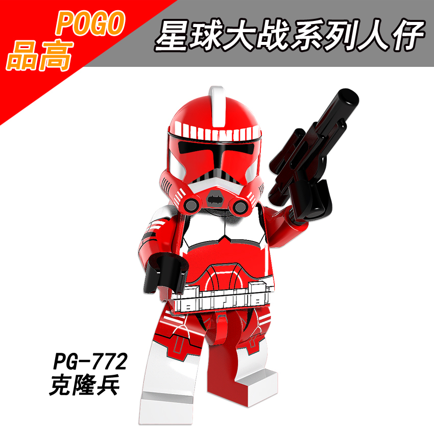 Model Building Dedicated Building Blocks Pg772 Legoing Star Plan Red Clone Trooper Figure Imperial Army Military Stormtrooper Toys For Children Legoings Blocks