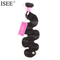 ISEE Indian Body Wave Virgin Hair Extension Unprocessed Human Hair Weave Bundles No Tangle Free Shipping Machine Double Weft