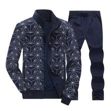 8XL Men Tracksuit Sportswear Zip Up Sport Jacket Sweater Sweatshirt+pants Running Jog Leisure Workout Athletic Set Suit