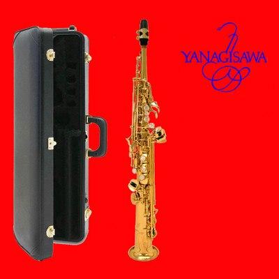 Hakuo S 901 saxophone alto soprano droit sachs japon original YANAGISAWA