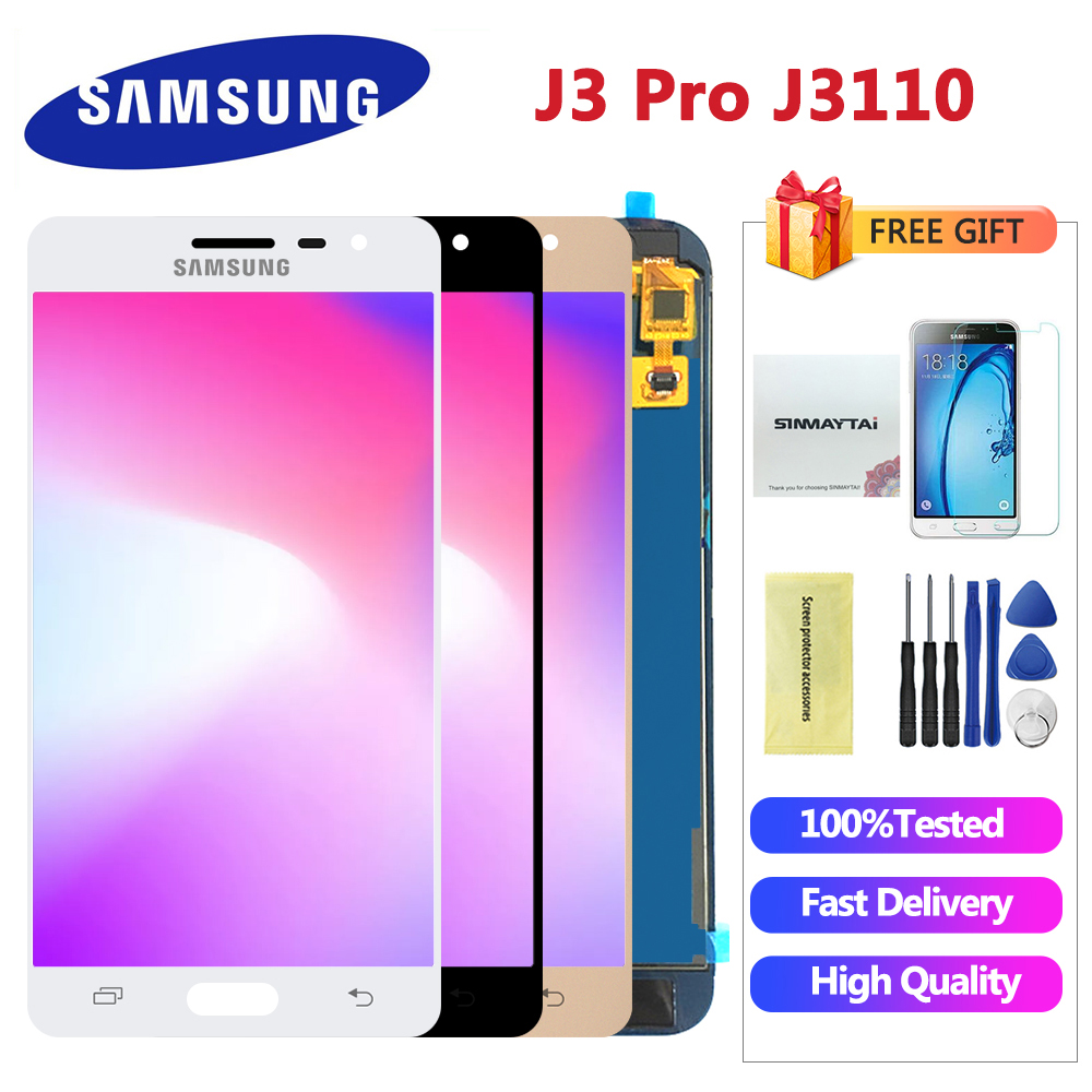 Samsung J3 Brightness Not Working