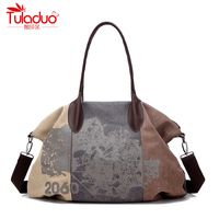 TULADUO 2017 Canvas Women Bag Casual Women Messenger Bags Fashion Map Pattern Designer Women S Crossbody
