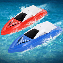 2.4G Remote Control Rowing Boat Endurance Water Boat Model High Speed Competitive Electric Remote Control Boat Children's Toys kids pedal boat water hand boat amusement boat