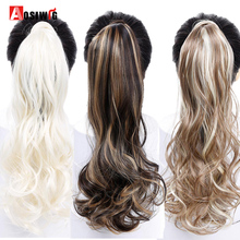 """AOSIWIG 20"""" 100g Long Wavy Synthetic  High Temperature Fiber Wrap Around Hairpieces Fake Hair Ponytail Extensions"""