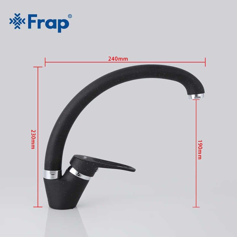 FRAP 真鍮 5 色のキッチンシンクの蛇口のミキサー冷温シングルスイベルスパウトキッチンシンクミキサータップ蛇口 F4113