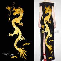Super-taille doré Dragon Applique broderie Patch Applique bricolage dentelle vêtements accessoire