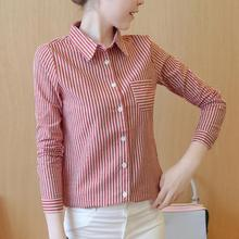 Fashion New Women Blouse Shirt Winter Plus Cashmere Long Sleeve Striped Pockets Bottom Shirt Casual Office Plus Size Slim Blusas