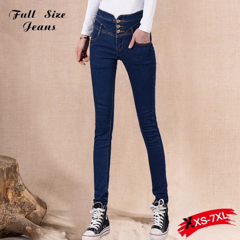 Popular Womens Jeans Size 14 Long-Buy Cheap Womens Jeans Size 14