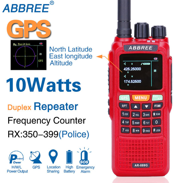 2pcs abbree ar-889g walkie talkie