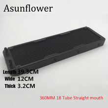 Asunflower PC Water Cooling Radiator 360mm/240mm/480mm Straight Thread Heat Exchanger G1/4 Thread For PC Computer Laptop Cooler aluminum g1 4 240mm 2 fans radiator computer desktop water cooling thick 60mm for computer cpu cooling system high quality c26