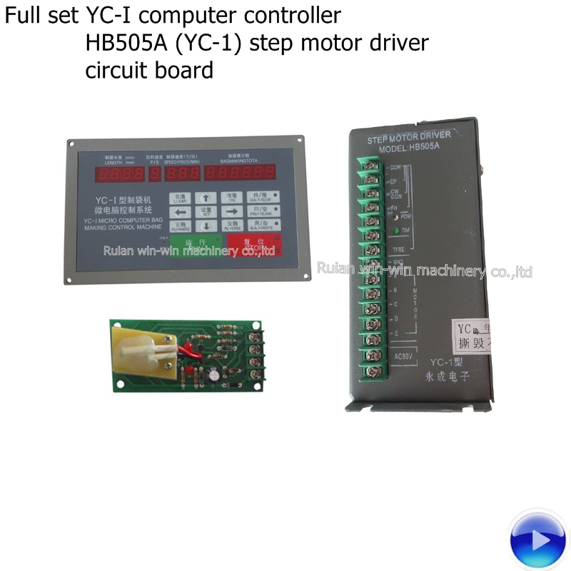 Home Appliance Parts Gravure Printing Machine Accessories Ljky-3 Three-phase Torque Motor Circuit Board Controller Torque Board Evident Effect