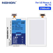 NOHON LG T5 Battery For LG Google Nexus 4 E975 E960 E973 LS970 BL-T9 2100mAh Lithium Rechargeable Phone Batteries Free Tools все цены