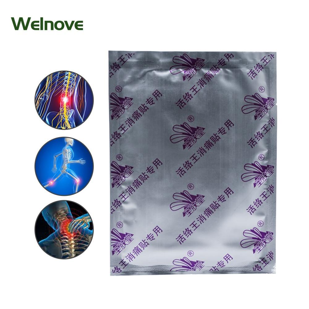 6pcs/bag Chinese Traditional Stick Plaster, Shoulder Waist And Leg Pain Phlox Plaster Hot Moxibustion C1455