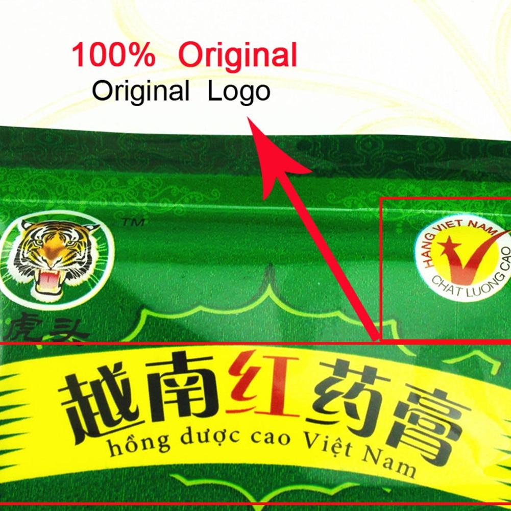 Картинки по запросу вьетнамский пластырь красный тигр