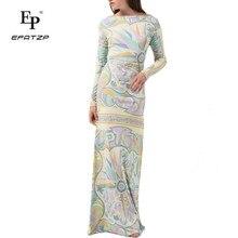 7fec55494fa5c Dress Maxi Design Promotion-Shop for Promotional Dress Maxi Design ...
